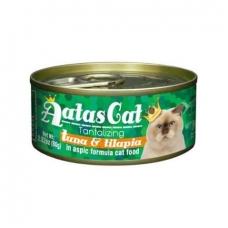 AATAS Tantalizing Tuna&Tilapia 80g